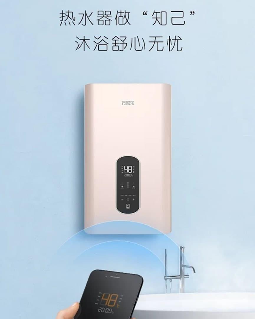 万家乐GS3电热水器 加热5分钟畅洗半小时
