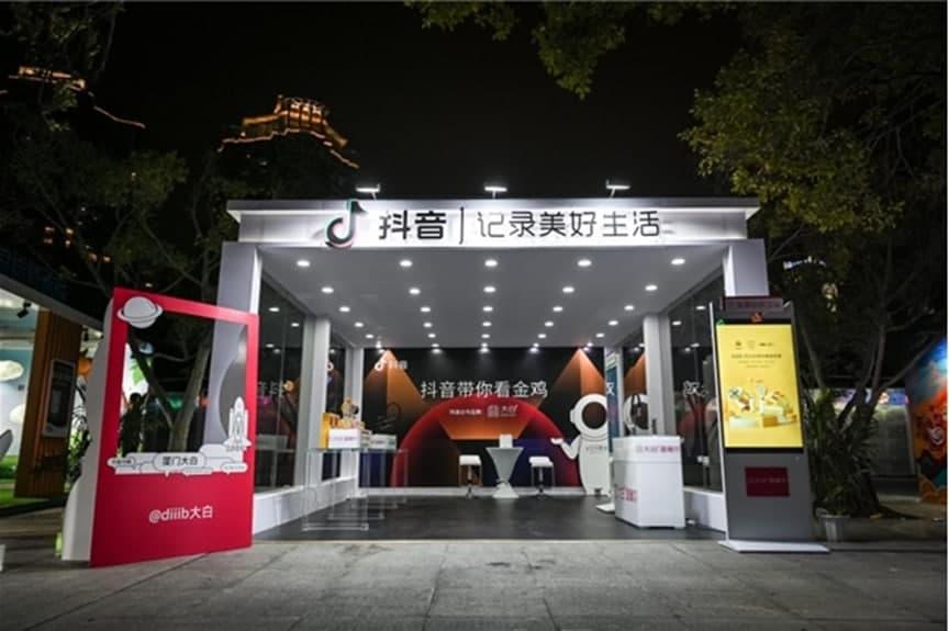 厦门大白联合抖音直播间入驻第33届金鸡电影节!