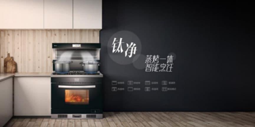 "YORK约克集成灶 抓住了""年轻化""消费趋势"