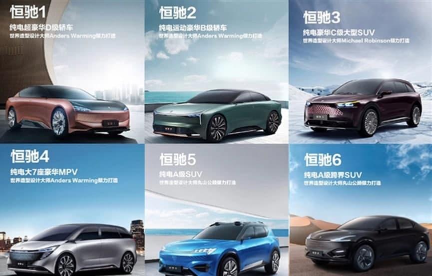 恒大汽车新建年产10万台套零部件项目!