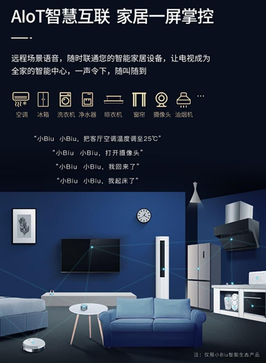 苏宁小Biu智慧屏X1实力护眼助健康