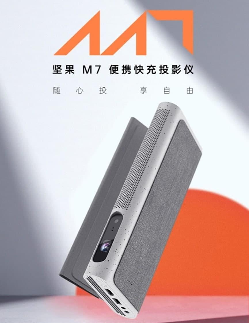 双十二专为潮流人士打造的坚果M7 开启预售!