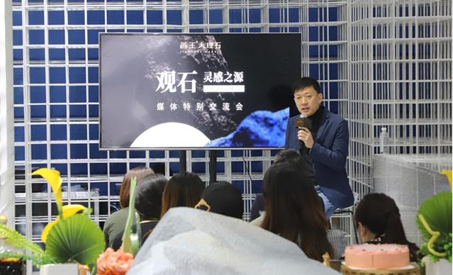2020廣州設計周首日 畫王品牌,迎面而來