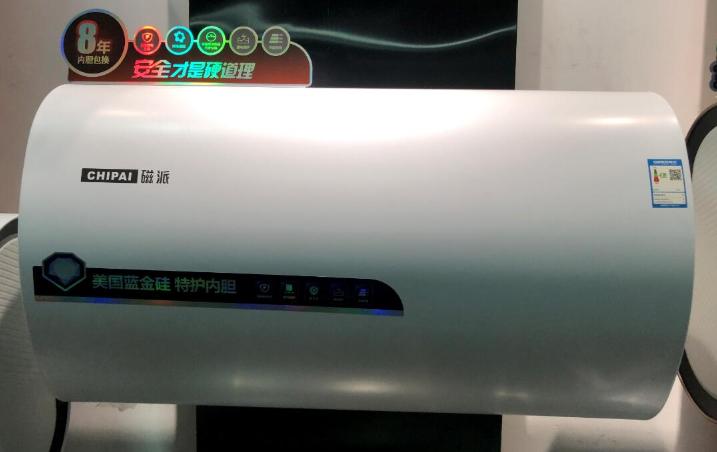 磁派磁能熱水器科普熱水器的維修故障和解決辦法