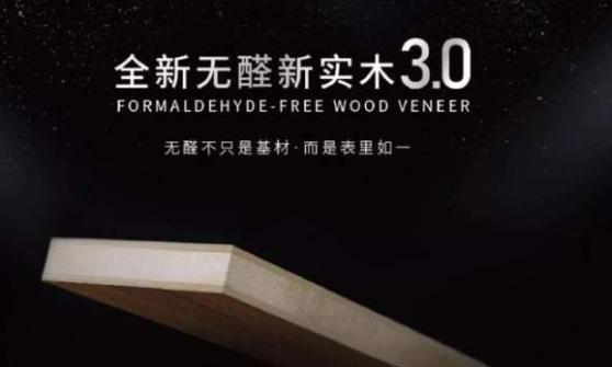 優優新材0新品發布會于廣州設計周隆重召開