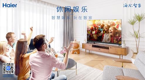 三翼鳥智慧客廳斬獲音視頻產業應用創新獎