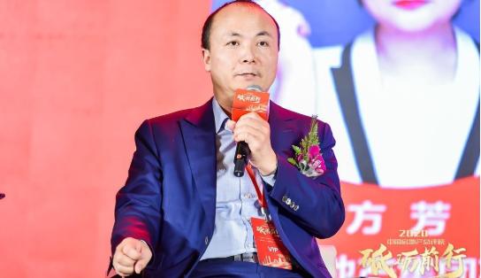 華耐家居董事長賈鋒與知名房企共話產業健康升級