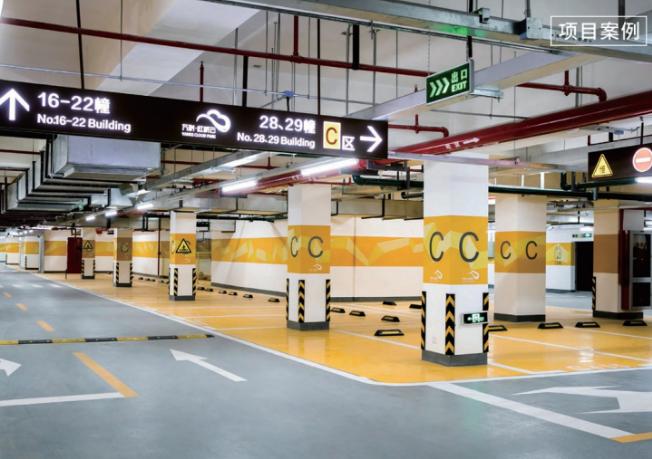 立邦榮獲2020年度中國地坪行業年度品牌