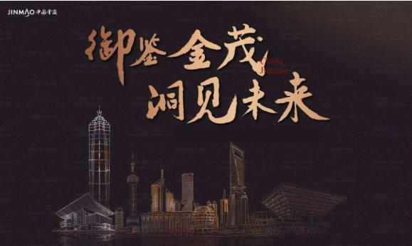 多瑪凱拔與中國金茂開啟戰略合作