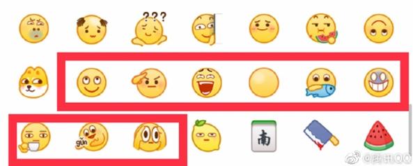 "QQ推出9個新表情 ""面無表情""有年代感了"
