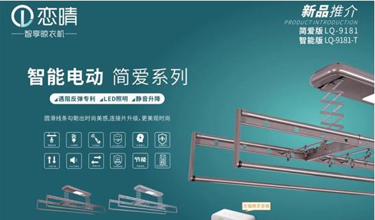 戀晴廖啟明:讓品牌散發年輕新活力!