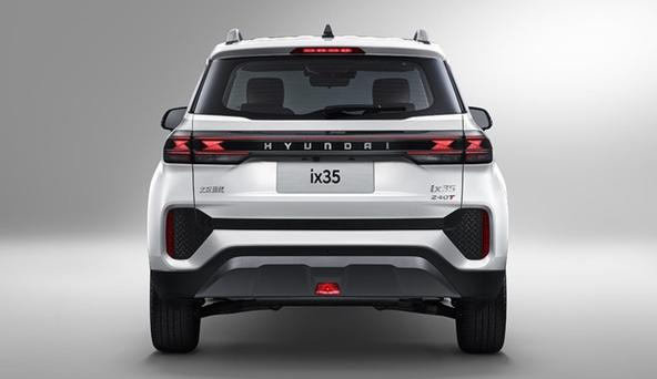 北京現代全新iX35上市:12.98萬元起售