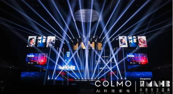 COLMO首屆理享生活盛典盛大啟幕