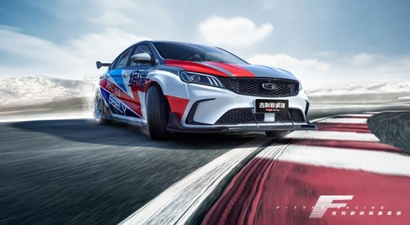 吉利繽瑞F-type Racing官圖正式發布