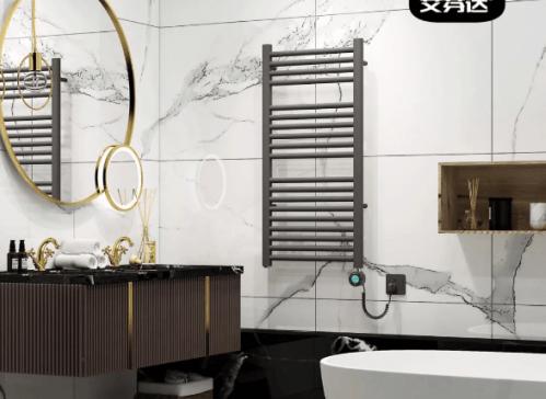 艾芬達電熱毛巾架,開啟品質衛浴健康新生活