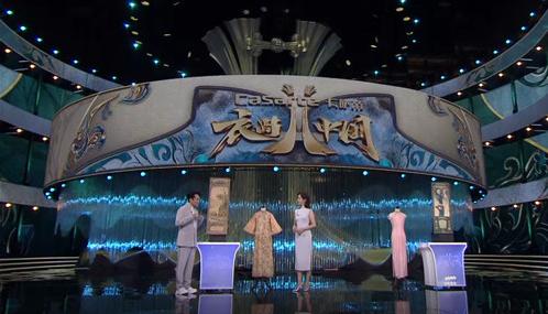 卡薩帝空氣洗《衣尚中國》還原東方品格