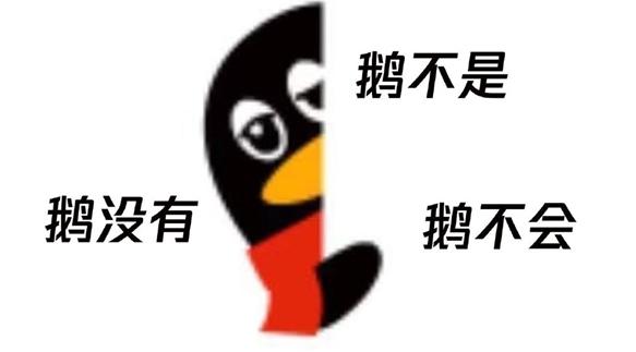 QQ或推出已讀功能?官方否認三連