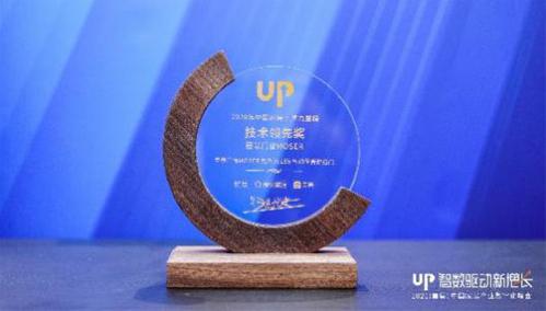 墨瑟門窗斬獲騰訊家居品牌力量評選三項大獎