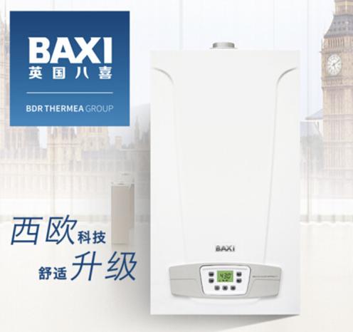 英國BAXI八喜ECO5火爆工程市場