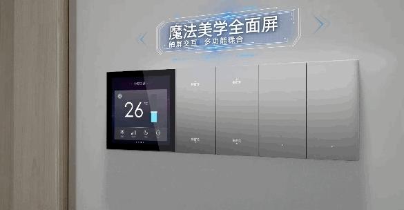 """良信榮獲""""2020智能家居創新產品·鼎智獎""""!"""