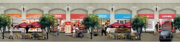 中海物業·優你互聯5周年,品質服務領潮前行