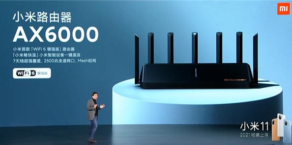 小米路由器AX6000開啟預售:599元