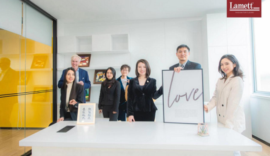 Lamett樂邁簽約設計師王心宴