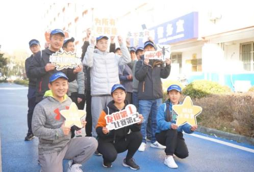 """樂璟生活社區打響新年第一""""跑"""""""