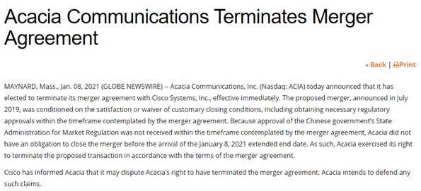 思科收購硅光子企業Acacia失敗