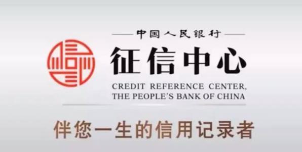 """央行""""解綁""""信用卡透支利率!對你有何影響"""