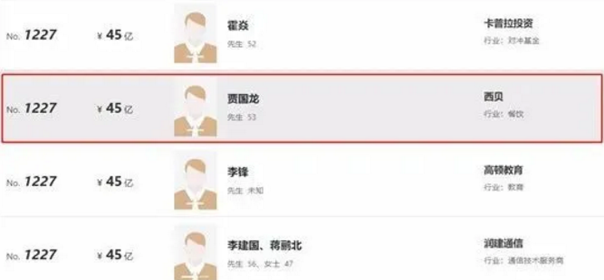 """西貝陷""""漲價風波"""",千億夢想是否""""紙上談兵""""?"""
