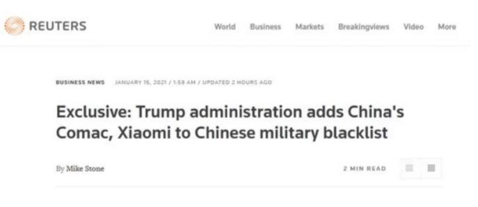 小米被美國政府列入黑名單