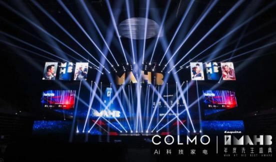 COLMO AI科技助力《流金岁月》迎来大结局