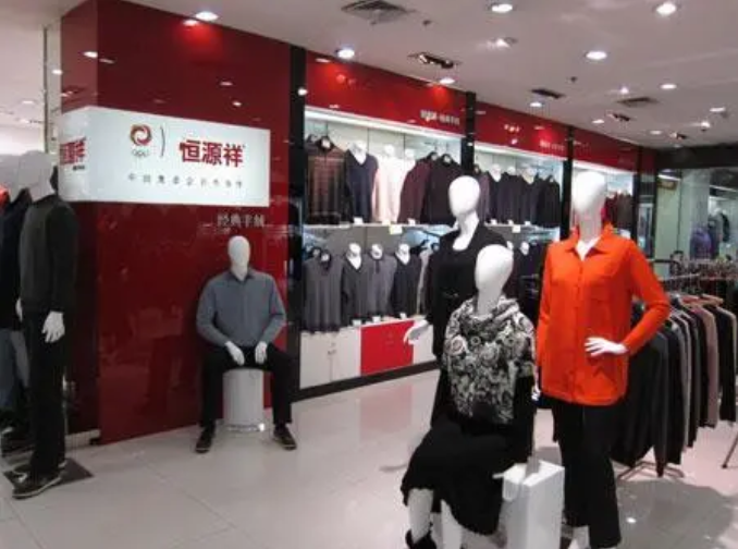 """南極人賣吊牌一年""""撈金""""十數億,工廠早已停產"""