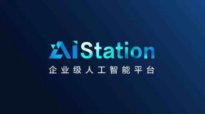 浪潮入選AI中國?最強人工智能公司TOP30