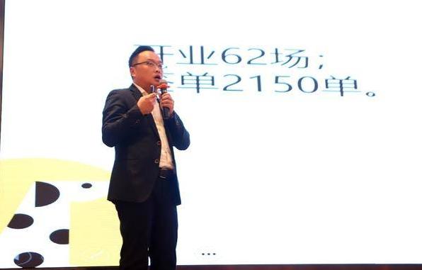 """米素2021年招商布局加""""素""""度!"""