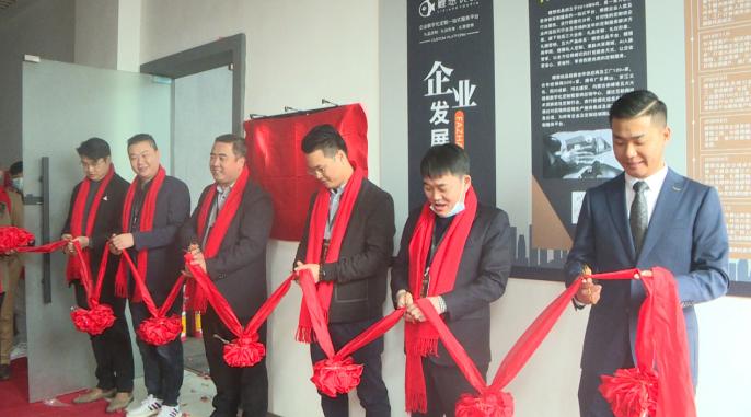 广东鲤想优品开业庆典在总部隆重举行