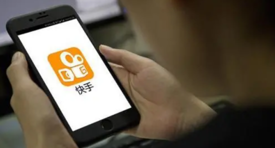 德兴汇SamtradeFX:快手将于2月5日在港上市