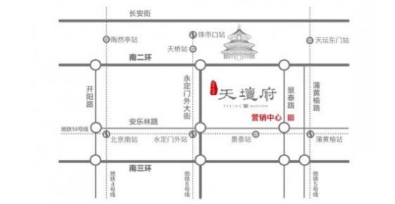 北京城建·天坛府 焕新豪宅标杆
