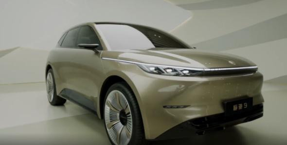 恒馳汽車正式發布恒馳7、8、9三款車型