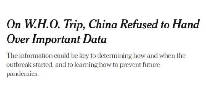 世衛組織專家怒斥《紐約時報》