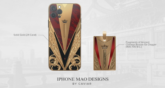 Caviar將推出六款奢侈定制版iPhone 12