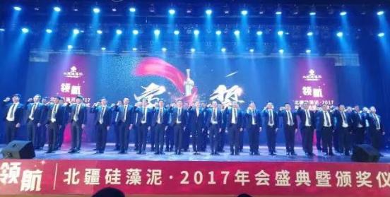 2021北疆经销商大会即将开启