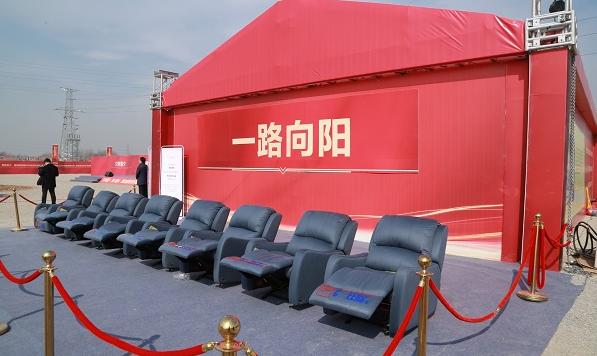 敏華控股陜西家居智造基地項目正式開工