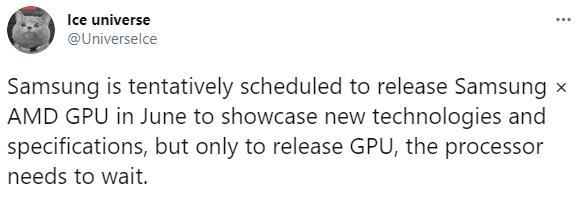 曝三星联合AMD开发Exynos SoC狙击高通