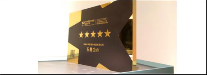 """华意空间荣获""""中国绿色家具优品五星认证"""""""