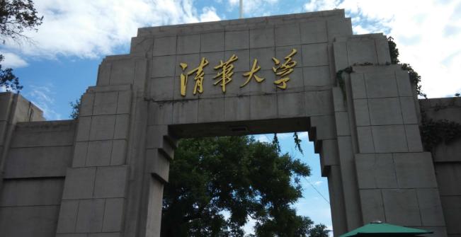 清華研究團隊開發出液態金屬外骨骼