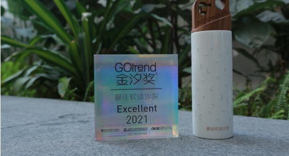 顾家布艺喜获两项大奖,恒温科技备受好评!