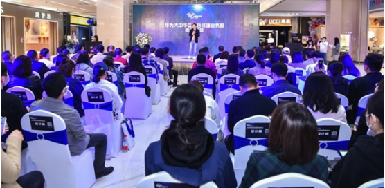 尚屋智慧家2021战略发布会在居然之家金源店盛大举行
