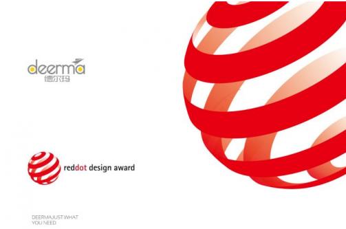 德尔玛再次荣获德国红点奖
